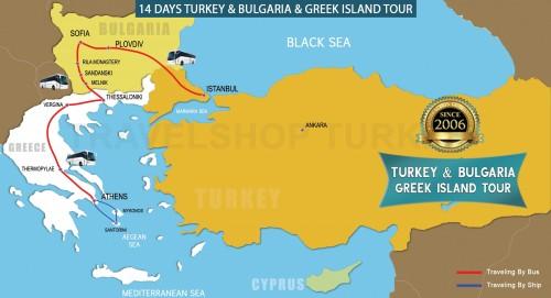 14 DAY TURKEY - BULGARIA - GREEK ISLANDS TOUR