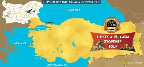 5 DAY TURKEY AND BULGARIA STOPEVER TOUR