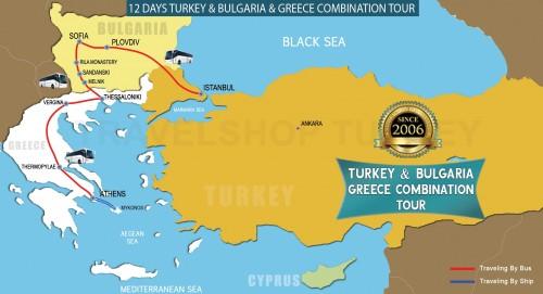 12 DAY TURKEY - BULGARIA - GREECE COMBINATION TOUR