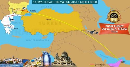 12 DAY DUBAI - TURKEY - BULGARIA - GREECE TOUR