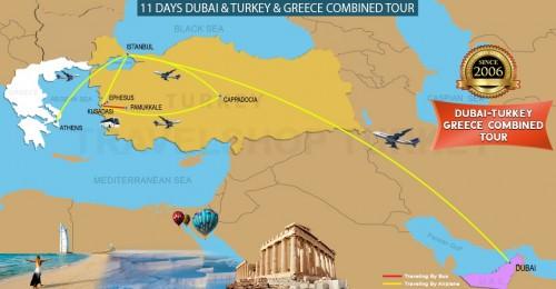 11 DAY DUBAI - TURKEY - GREECE COMBINED TOUR